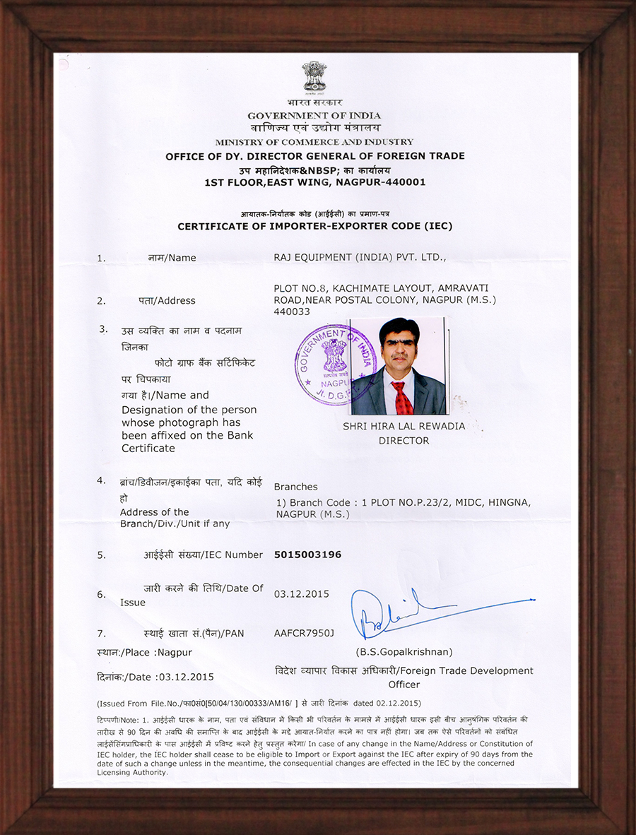 Certificate of Importer-Exporter Code (IEC)