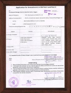 Application for Amendmens in EM Part I