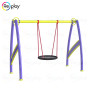 Replay - Swing1